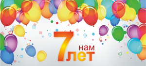 7_let1